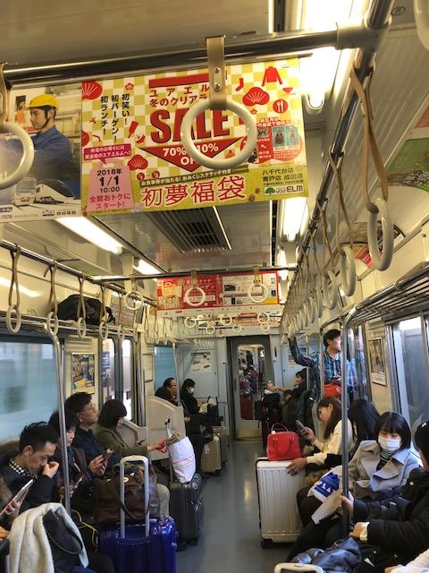 Imágen del metro en Japón