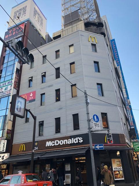 McDonalds en Japón