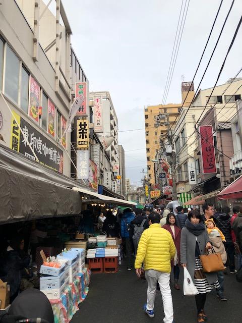 Caminando por los mercados de Japón
