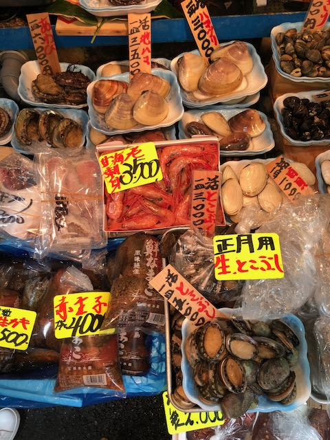 Mariscos frescos Japón