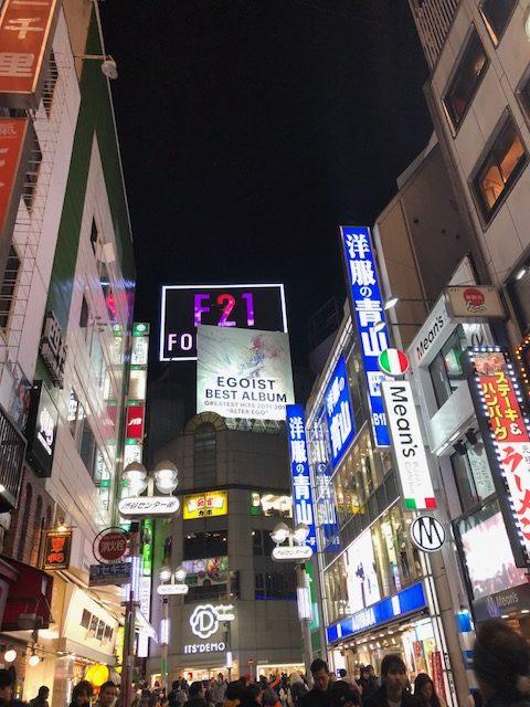 La vida nocturna en Japón