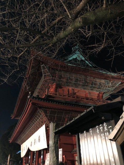 Templo Kami