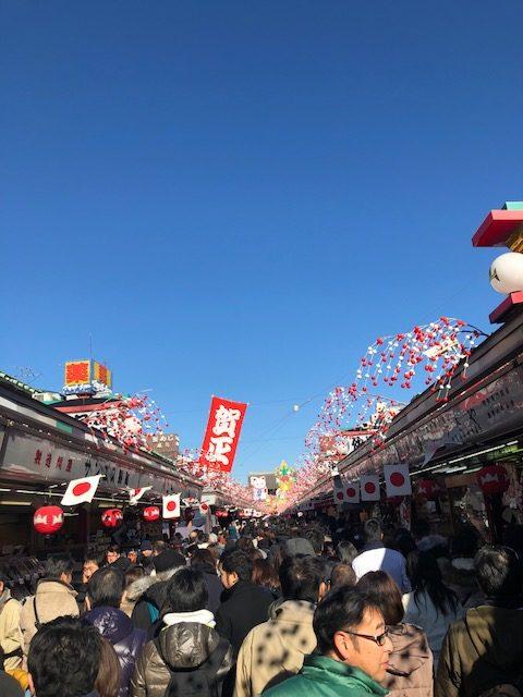 Mercado Asakusa